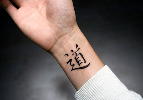 Minimalist Tattoos That Are Impossibly Pretty